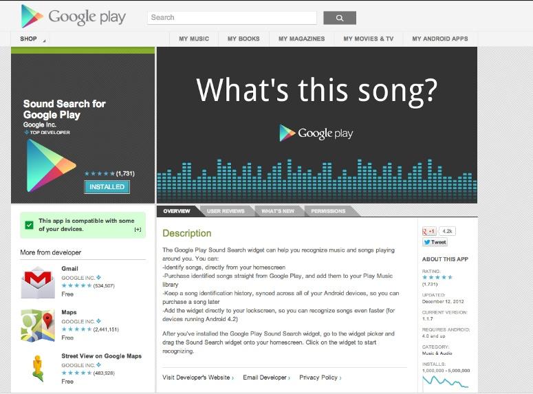 Еще 6 полезных функций и приложений Google, о которых вы не знали
