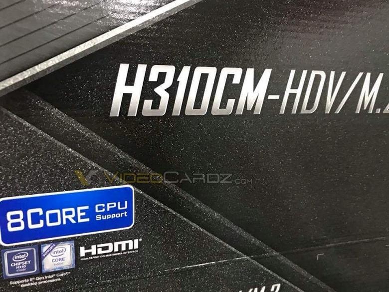 Грядущие восьмиядерные процессоры Intel можно будет использовать даже на бюджетных системных платах