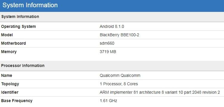 У смартфона BlackBerry KEY2 появится «облегчённая» версия