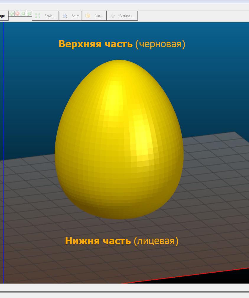 Уроки 3D Печати. Печать тонкостенных моделей от 3Dtool - 1