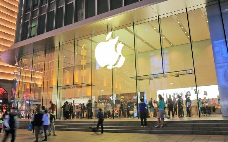 В приложении Apple Store появился голосовой поиск