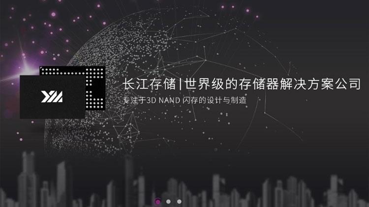 В разработке технологий 3D NAND китайцы вышли на мировой уровень