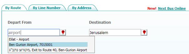 Жизнь в Израиле — некоторые моменты, связанные с IT - 12