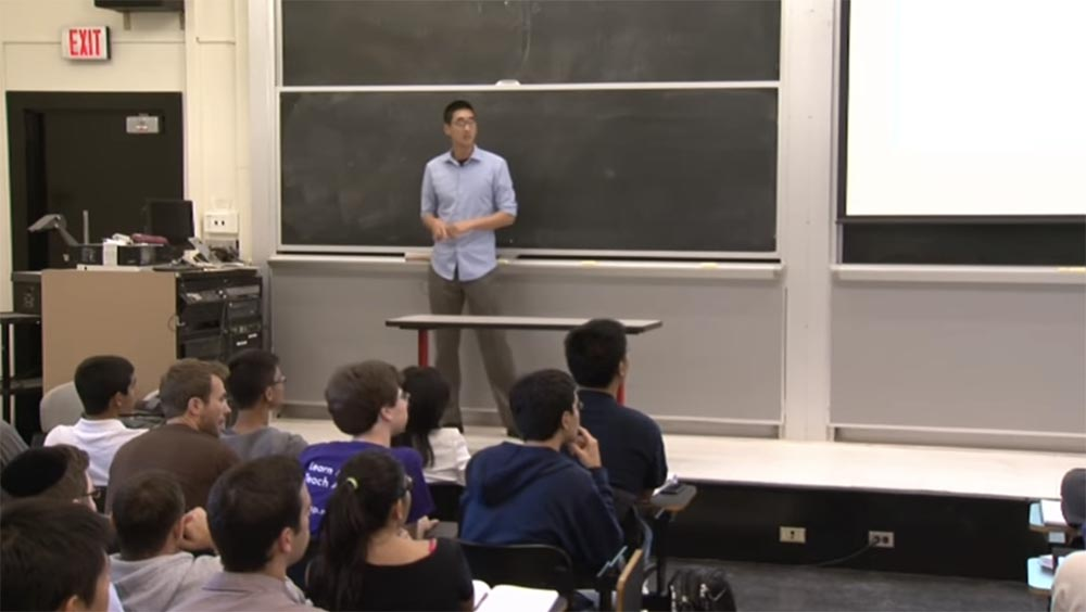 Курс MIT «Безопасность компьютерных систем». Лекция 5: «Откуда берутся ошибки систем безопасности», часть 1 - 12