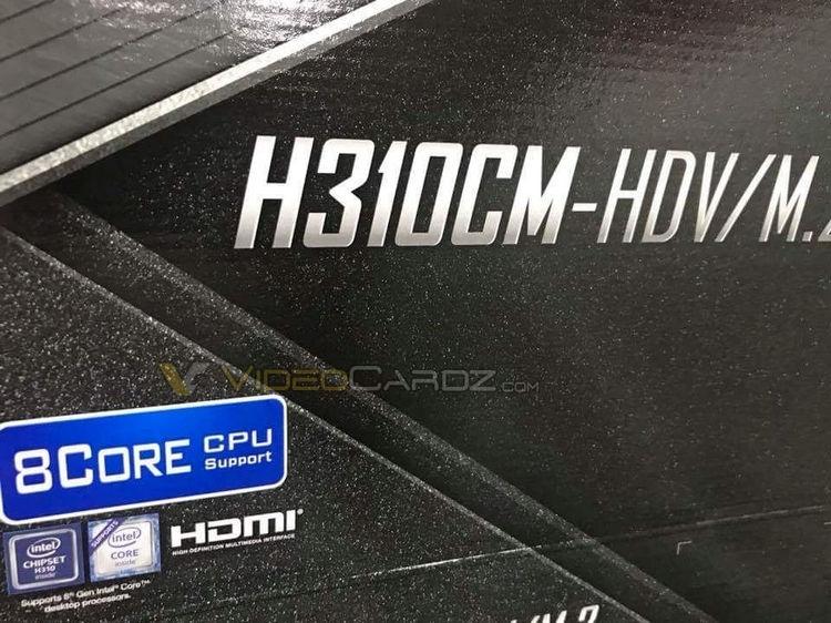 Все чипсеты Intel 300-й серии будут поддерживать восьмиядерные процессоры