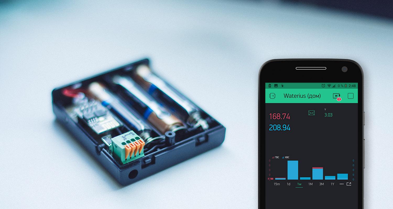 Вотериус: Передача показаний воды на телефон по Wi-Fi (4 года от батареек) - 1