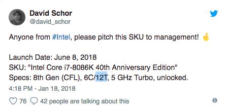 The Intel Core i7-8086K (часть 1) - 3
