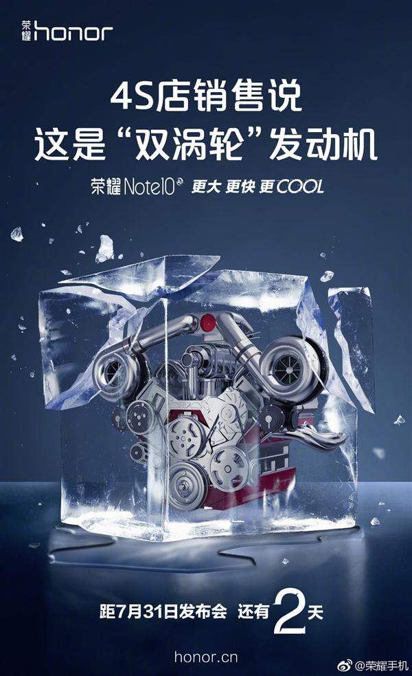 Смартфон Honor Note 10 первым получит технологию GPU Turbo 2.0, опубликовано живое фото