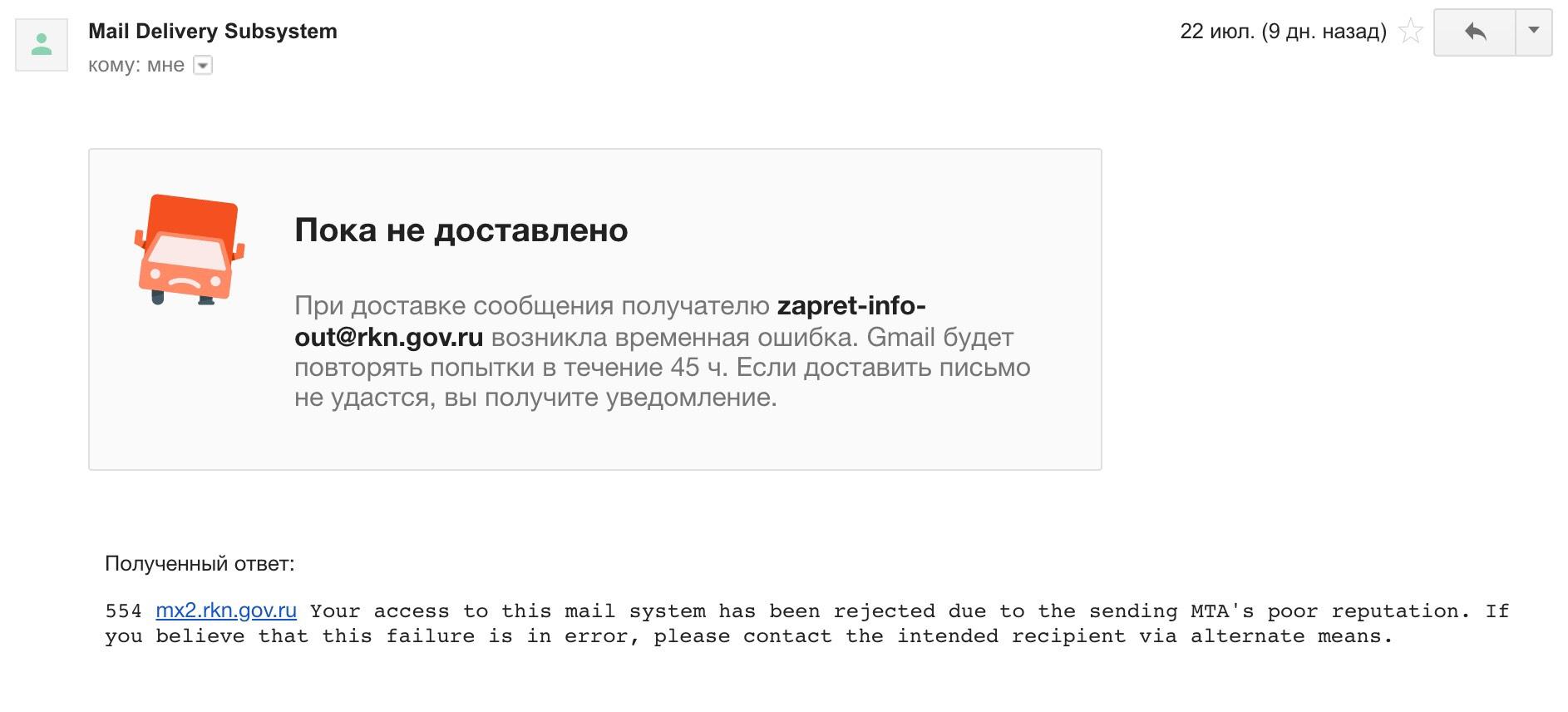 Как Роскомнадзор блокирует HideMy.name и что будет дальше. Слово основателям VPN-сервиса - 4