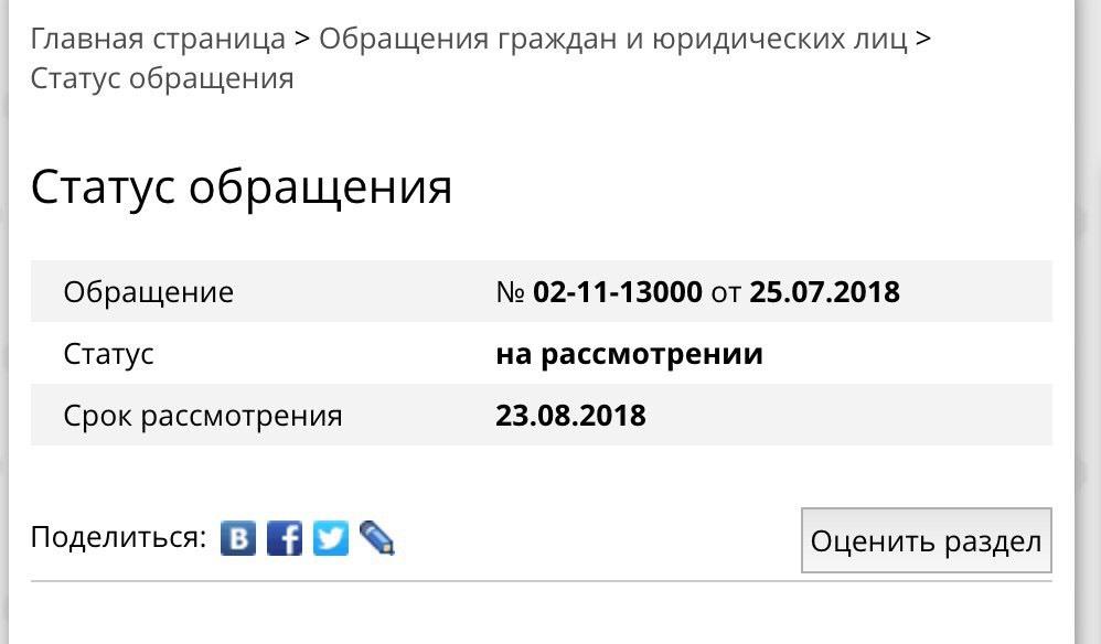 Как Роскомнадзор блокирует HideMy.name и что будет дальше. Слово основателям VPN-сервиса - 5