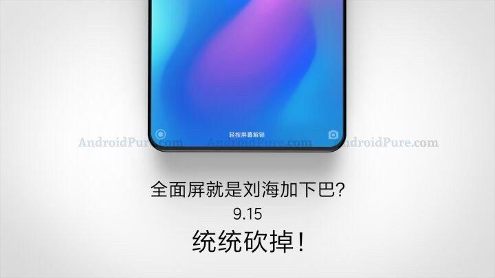 Смартфон Xiaomi Mi Mix 3 представят 15 сентября