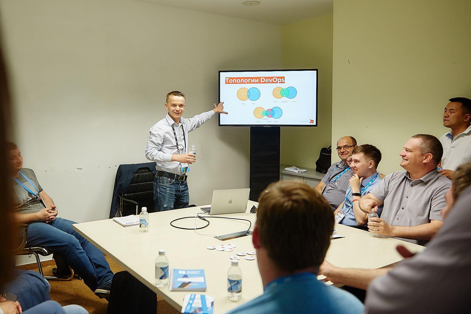 Встречайте DevOpsConf Russia - 4