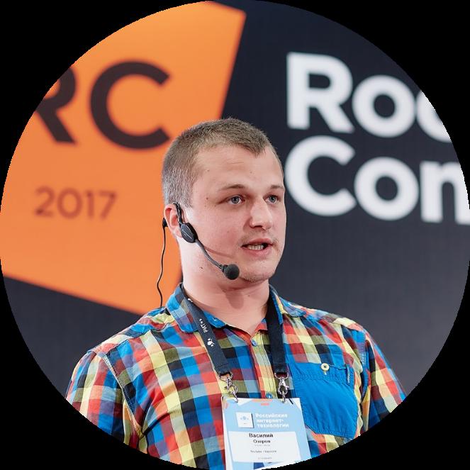 Встречайте DevOpsConf Russia - 7