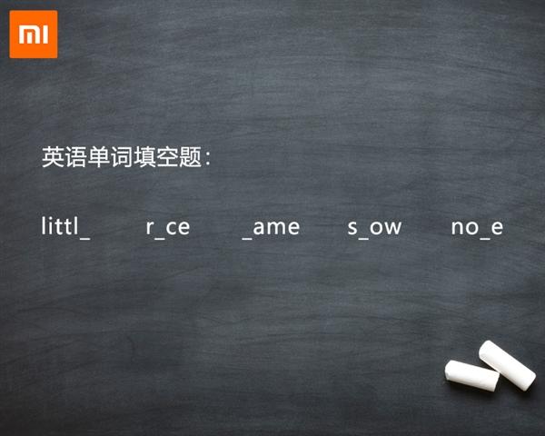 Xiaomi готовит общественность к сегодняшнему анонсу игрового ноутбука Notebook Pro 2