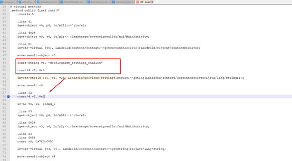 Отключение проверок состояния среды исполнения в Android-приложении - 8