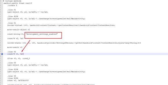 Отключение проверок состояния среды исполнения в Android-приложении - 9