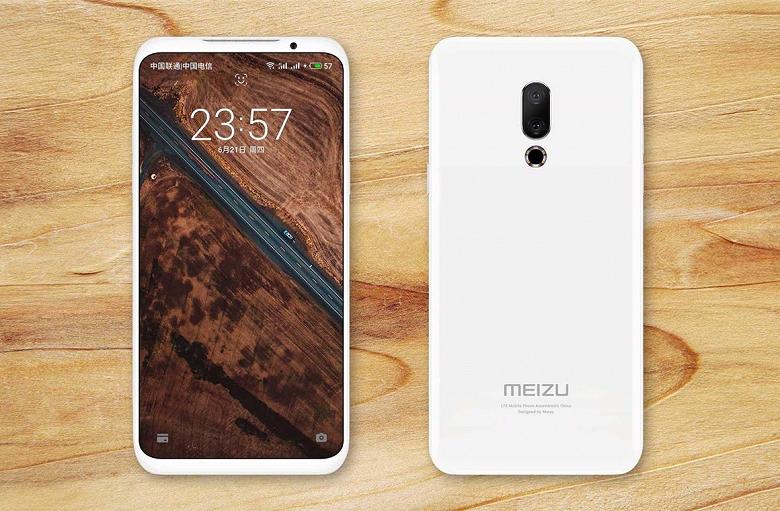 Популярный китайский магазин использовал логотип Xiaomi для рекламы Meizu X8