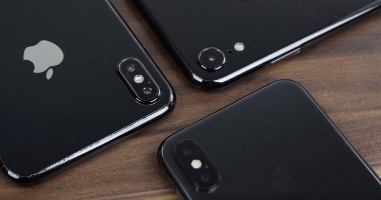 Видео дня: смартфоны iPhone Xs, iPhone Xs Plus и iPhone (2018)