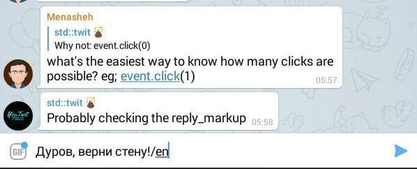 Telegram API демон — склеиваем последовательные сообщения - 2