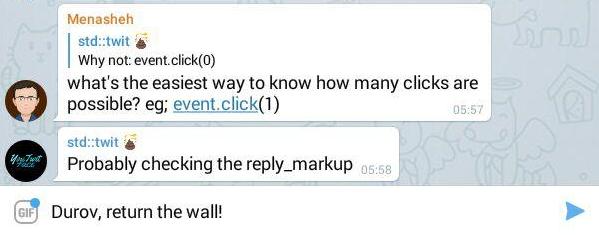 Telegram API демон — склеиваем последовательные сообщения - 4