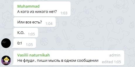 Telegram API демон — склеиваем последовательные сообщения - 1