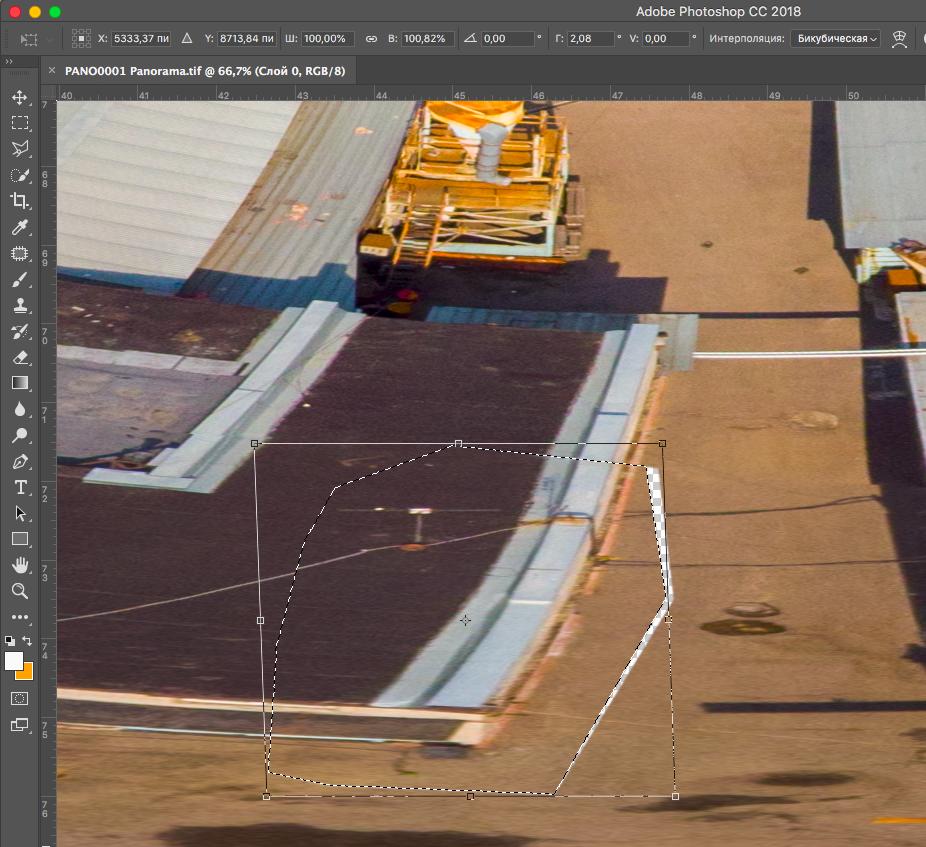 Как снять и «склеить» сферическую панораму на DJI Mavic Air - 12