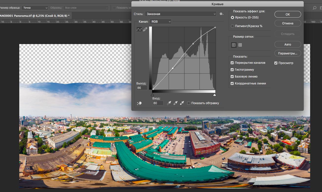 Как снять и «склеить» сферическую панораму на DJI Mavic Air - 13