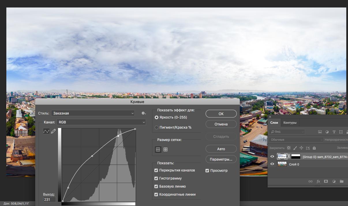 Как снять и «склеить» сферическую панораму на DJI Mavic Air - 15