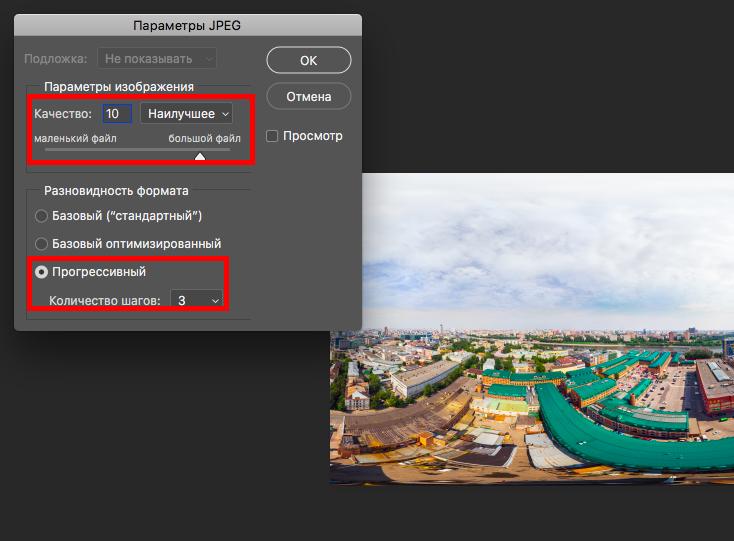 Как снять и «склеить» сферическую панораму на DJI Mavic Air - 16