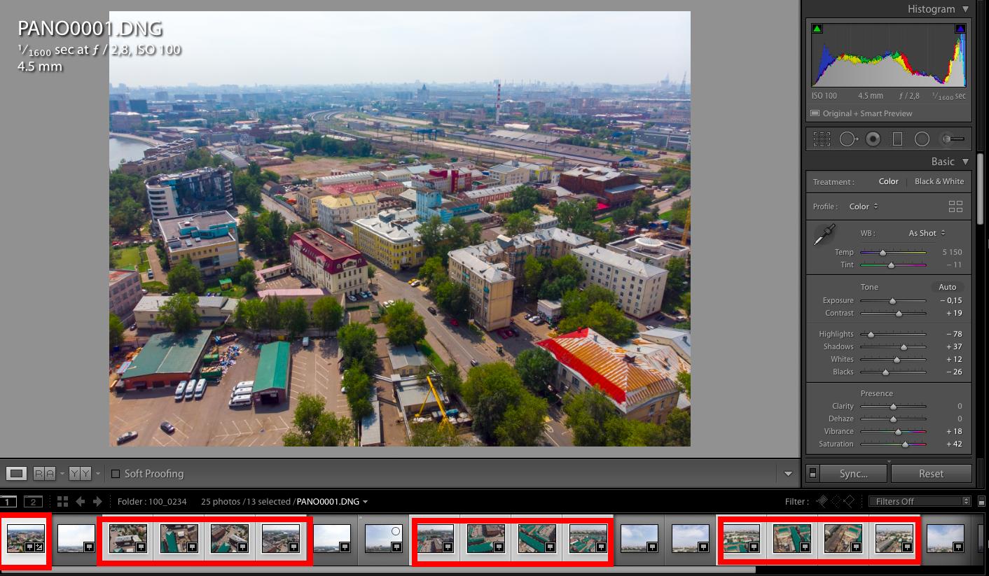 Как снять и «склеить» сферическую панораму на DJI Mavic Air - 4
