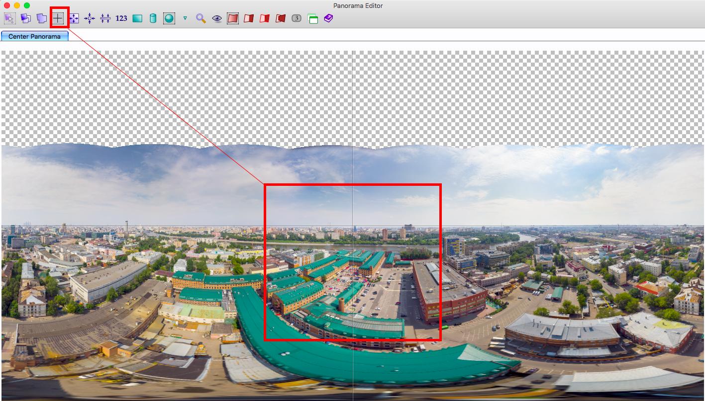 Как снять и «склеить» сферическую панораму на DJI Mavic Air - 7