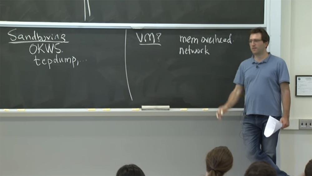 Курс MIT «Безопасность компьютерных систем». Лекция 6: «Возможности», часть 2 - 4