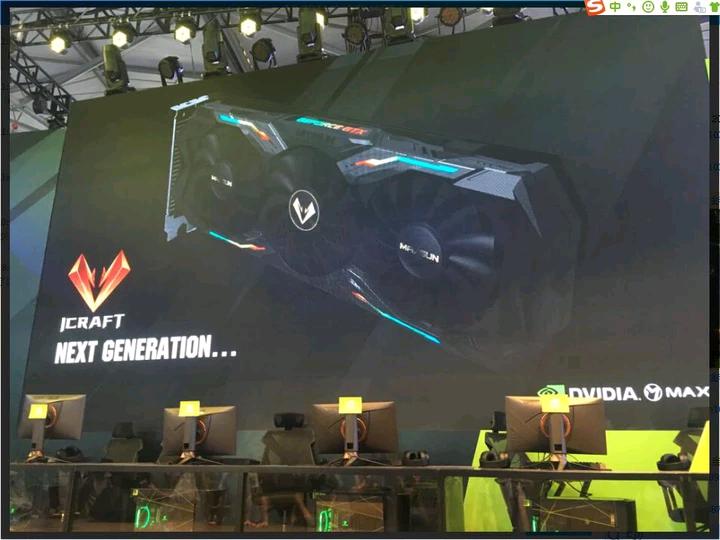 Появилось первое изображение видеокарты Nvidia нового поколения