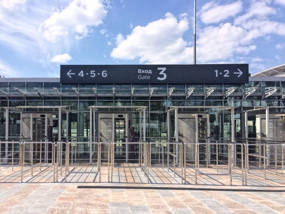 Безопасность «Екатеринбург Арены»: как мы подготовили стадион к ЧМ-2018 - 2