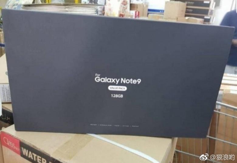 При предзаказе смартфона Samsung Galaxy Note9 можно будет выбирать подарки или забрать все, доплатив 100 долларов