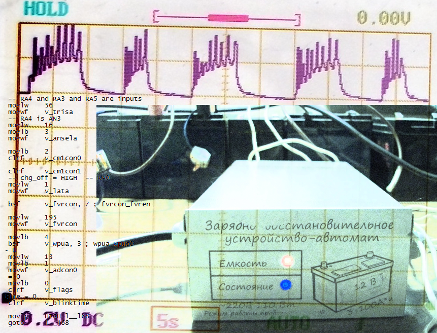 Свинцово-кислотные аккумуляторы: азбука импульсного заряда - 2
