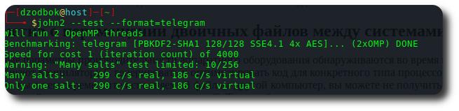 Уязвимость в Telegram позволяет скомпрометировать секретные чаты - 2