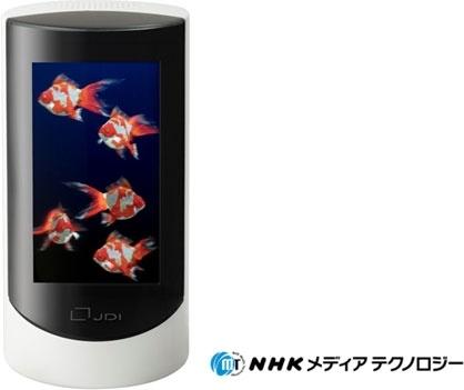 JDI анонсировала разработку 5,5-дюймового 3D-дисплея светового поля