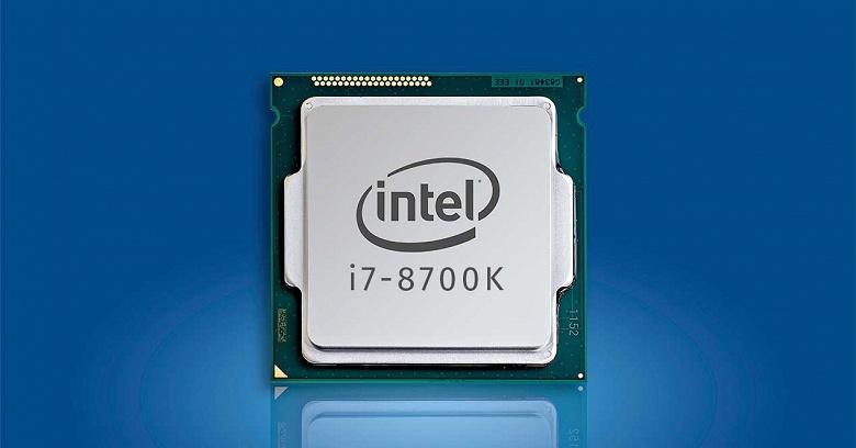 Чипсет Intel H310C позволит использовать CPU Coffee Lake вместе с Windows 7