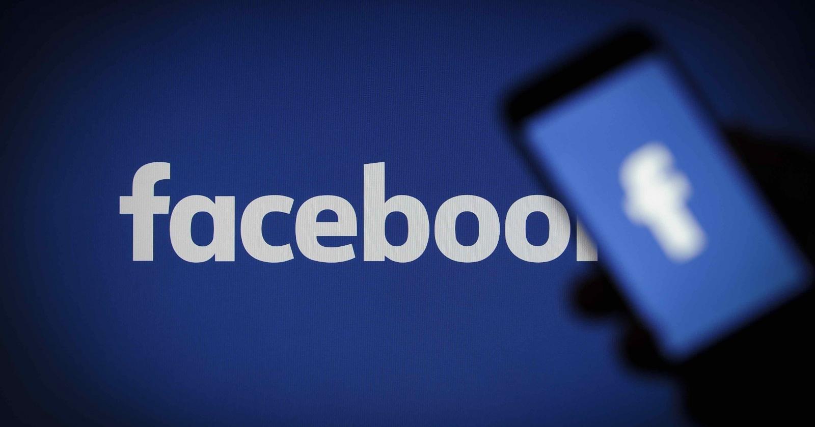 Facebook хочет узнать, на что его пользователи тратят деньги