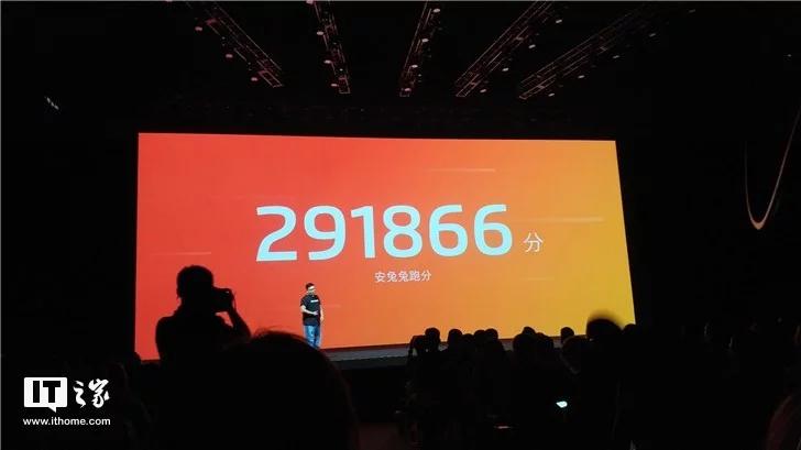 Бюджетный флагман Meizu 16 протестирован в AnTuTu, результат впечатляет