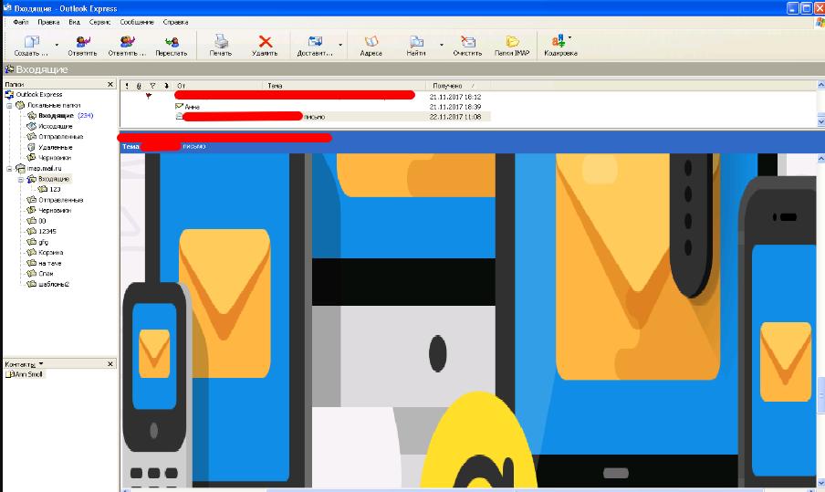 Как делать email-рассылки и не косячить: практические советы - 9