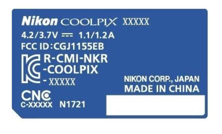 Камера Nikon Coolpix A1000 (N1721) сертифицирована FCC