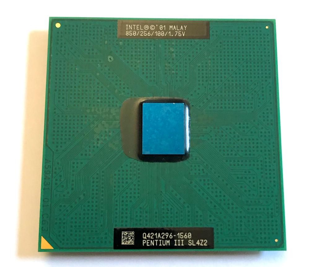 32-битные процессоры Intel: от 3 до 4 — Бесполезный пятничный лонгрид - 7