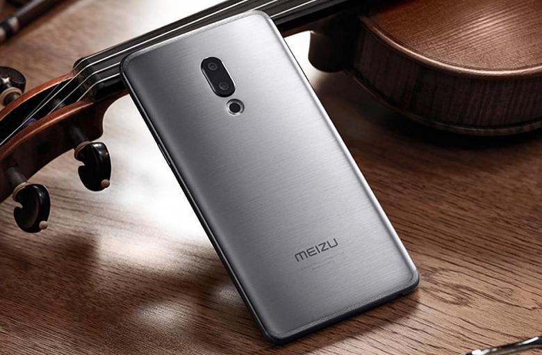 Meizu обещает не поднимать цену на смартфон Meizu 16