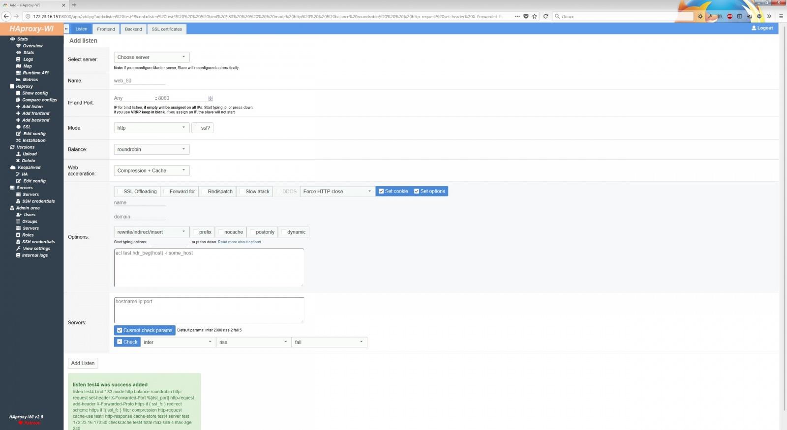 Как случайно написать Web-GUI для Haproxy - 2
