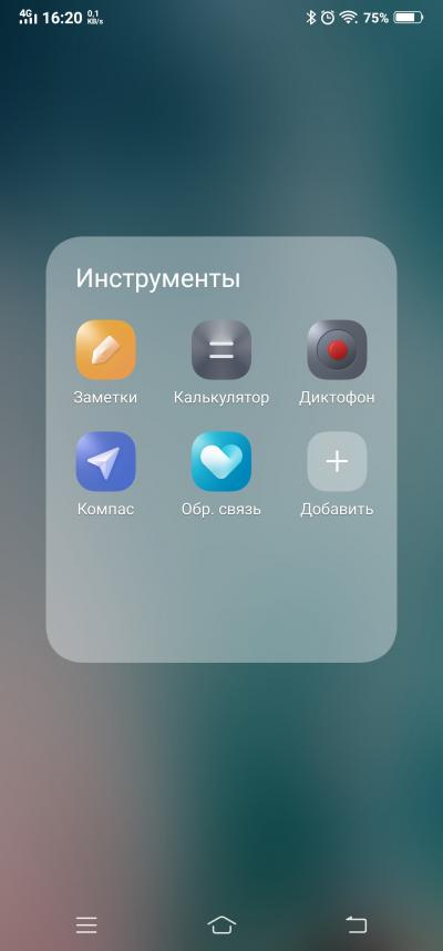 Новая статья: Обзор Vivo NEX: самый интересный смартфон лета