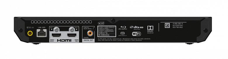 https://store.sony.ru/product/proigrivatel-diskov-blu-ray-4k-ultra-hd-ubp-x700-315877/