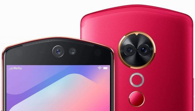 Даже малоизвестные производители смартфонов уже используют SoC Snapdragon 845