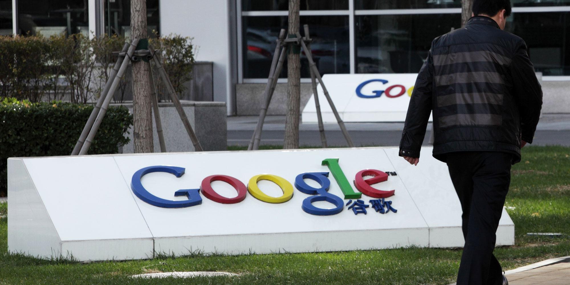 Как Google пытается разработать поисковую систему с цензурой для Китая - 1